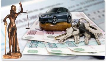 Страховые выплаты по имуществу