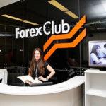 Forex club-1